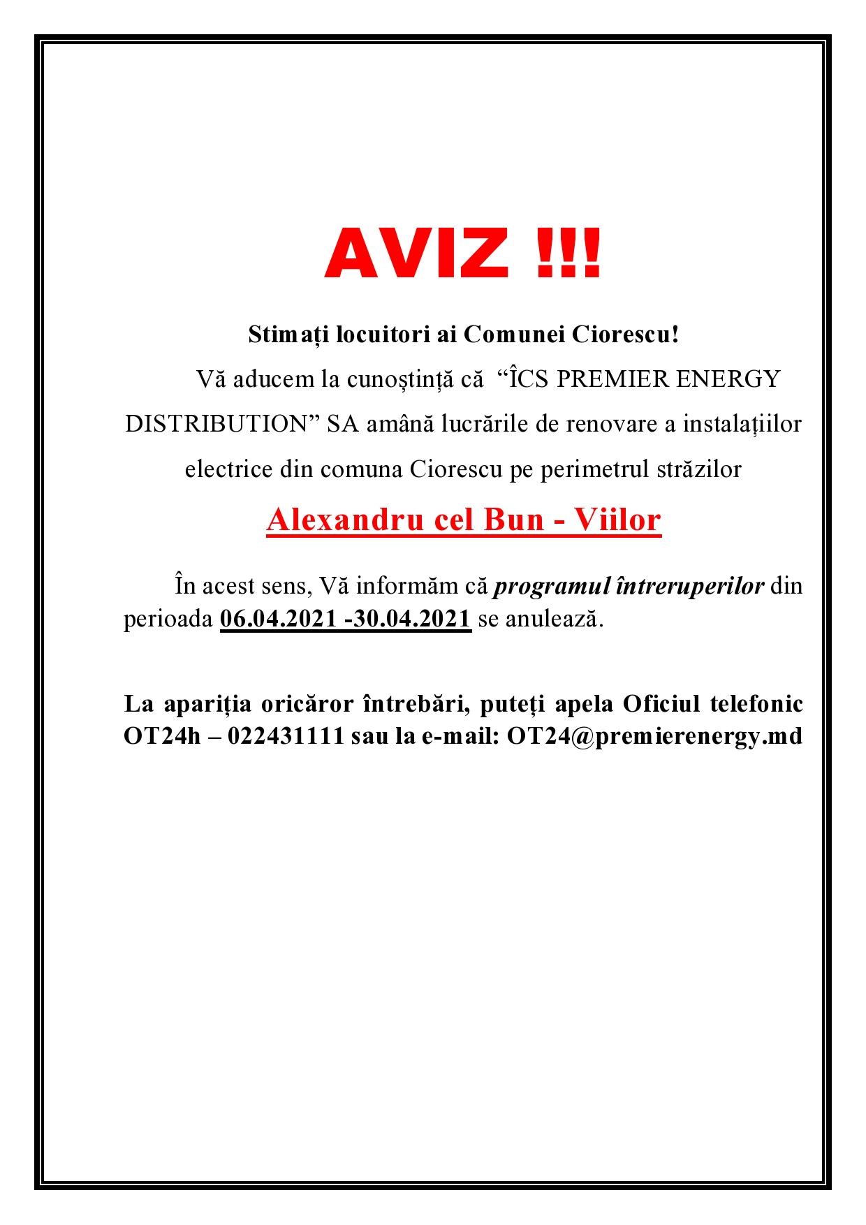 Anularea lucrărilor de renovare a instalațiilor electrice din comuna Ciorescu pe perimetrul străzilor